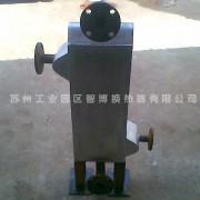 全焊式板式换热器