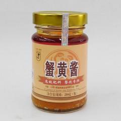 士荣誉产蟹黄酱250g