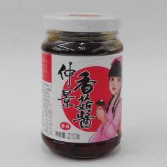 仲景香菇酱香辣210g