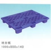 地台板1000x800X140