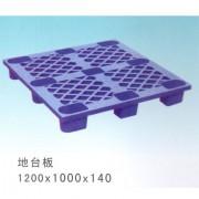 地台板1200x1000X140