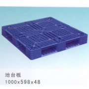 地台板(1)1000x598X48