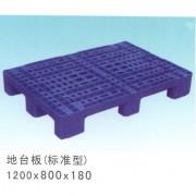 地台板标准型1200x800X180