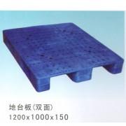 地台板双面1200x1000X150