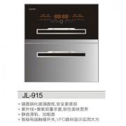 JL-915