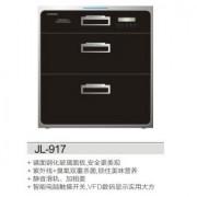JL-917