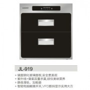JL-919