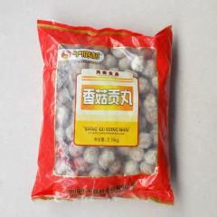 千腊村-香菇贡丸