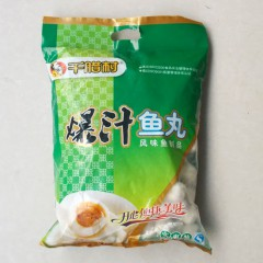 千腊村-爆汁鱼丸