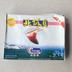 冰海牌-北极贝
