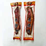 湘源单袋腊肉(厚彩)1*35斤/件
