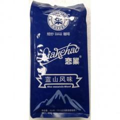 恋巢蓝山咖啡豆