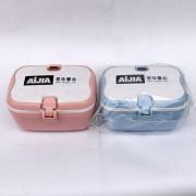爱佳馨品饭盒粉红和蓝色