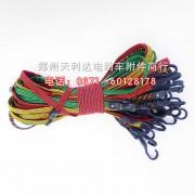 塑料勾绳2.2m