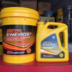 赫力能源真空泵油