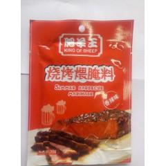 30g肥羊王煨腌料(香辣味)