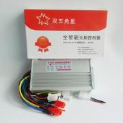 48V-60V-64V500W超模4合1
