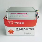 48V-60V-72V450W超模4合1