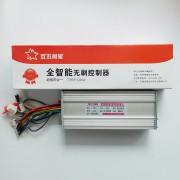 72V1000W-1200W超模4合1
