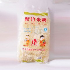 新竹米粉(扁)