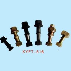 XYFT-516