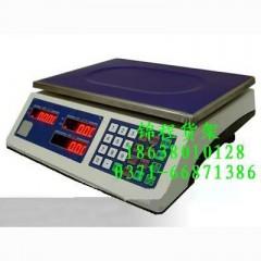 30公斤红字电子称