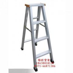 加厚型铝合金梯子
