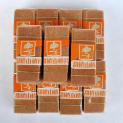 一木甜橙山楂片