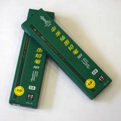 中华绘图铅笔 101  5B/6B 12支盒装