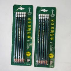 中华绘图铅笔101   HB  10只卡装