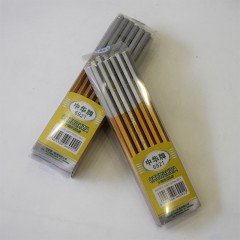 中华牌铅笔 6921 HB 盒装无皮头