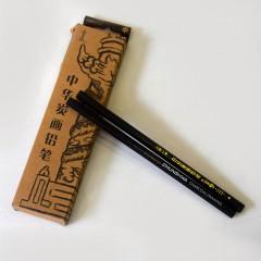 中华碳画铅笔112     软、中、硬