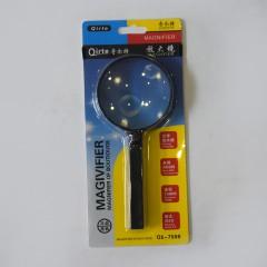 奇尔特放大镜QK-7506