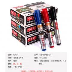 听雨轩可加墨水记号笔 1230 黑/红/蓝