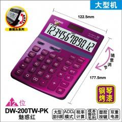 卡西欧计算器_DW-200TW-PK
