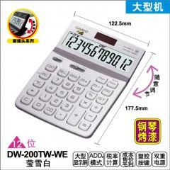 卡西欧计算器_DW-200TW-WE