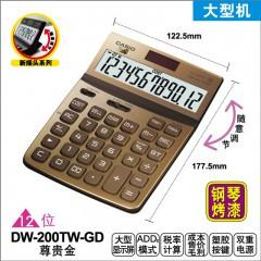卡西欧计算器DW-200TW-GD