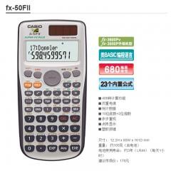 卡西欧计算器FX-50FII