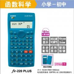 卡西欧计算器fx-220