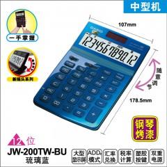 卡西欧计算器JW-200TW-BU
