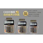 卡西欧计算器MY-120/DY-120/GY-120