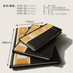 金文豪笔记本5105  18k/25k/32k/48k