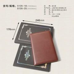 金文豪笔记本5126  18k/25k 120页 棕色