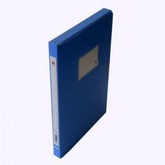 金文豪档案盒HC-20  2.0cm