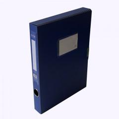 金文豪档案盒HC-35k  3.5cm