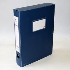 金文豪档案盒HC-55K  5.5cm