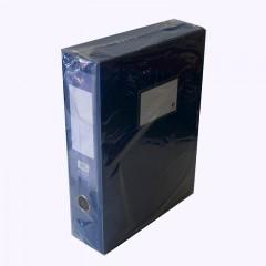 金文豪档案盒HC-75A  7.5cm