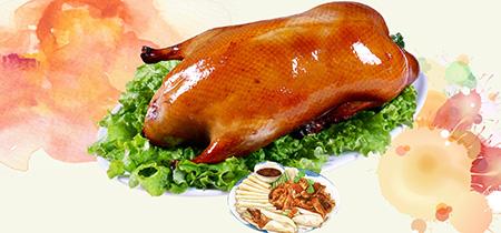 郑州国芝食品有限公司