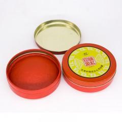 程宏-印泥500g