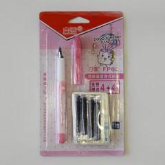 白雪可换囊直液钢笔 FP02